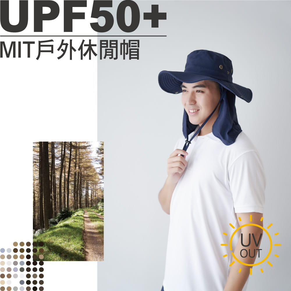 【Peilou】UPF50+多功能休閒遮陽帽-男女款 14