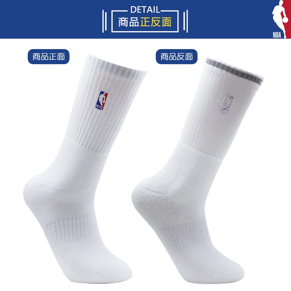 【NBA】 經典款全毛圈半毛圈刺繡長襪 7