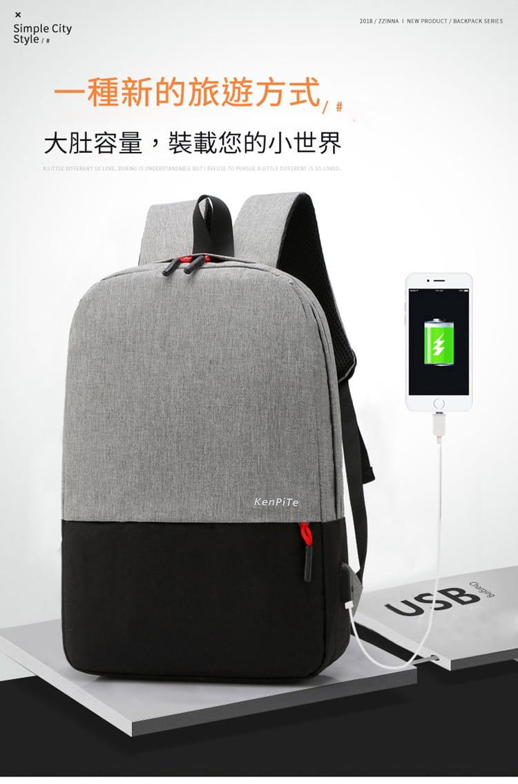【JAR嚴選】防盜耐磨可充電式多功能雙肩電腦包 2