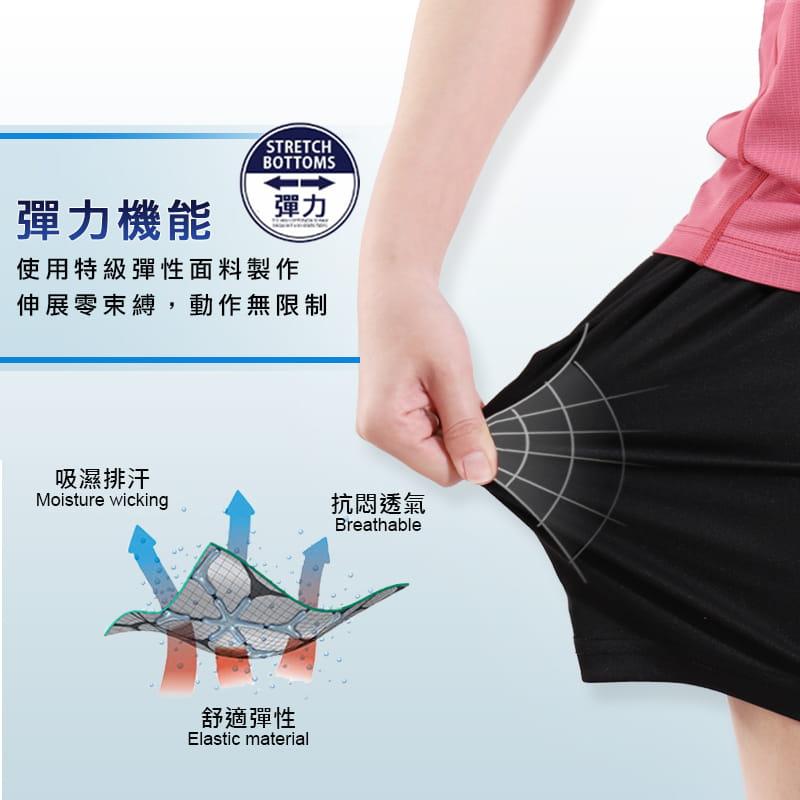 【JU休閒】彈力機能 速乾輕量 抗夏必備運動短褲 女款三分褲 4