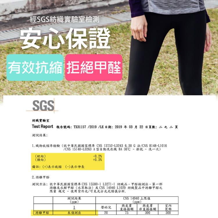 【BeautyFocus】全彈力速乾運動壓力褲5812 10