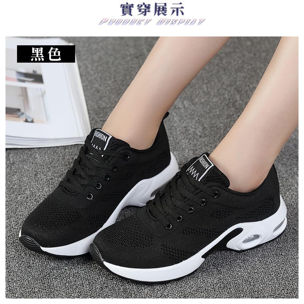 【NEW FORCE】透氣飛織輕盈休閒氣墊健走鞋--七色可選 8