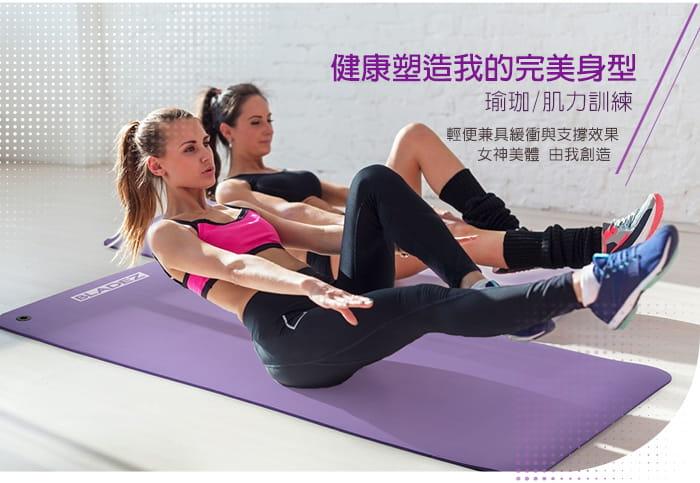 【BLADEZ】YM2-加厚款NBR減震瑜珈墊10MM 2