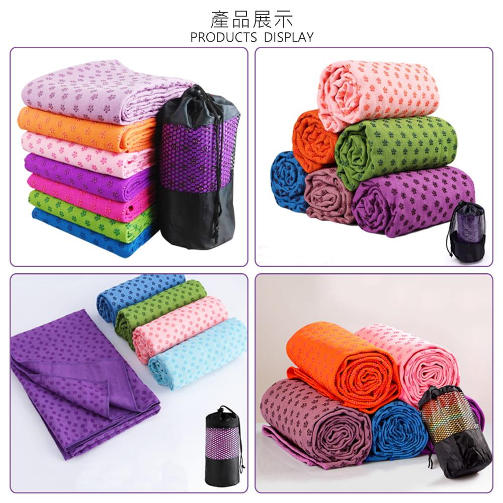 超細纖維瑜珈墊鋪巾(181cm) 1