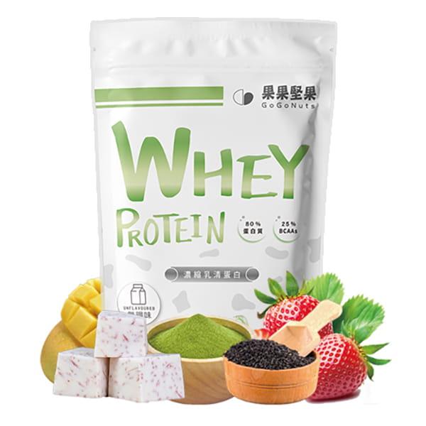 【果果堅果】乳清高蛋白飲 11種口味 500克/包