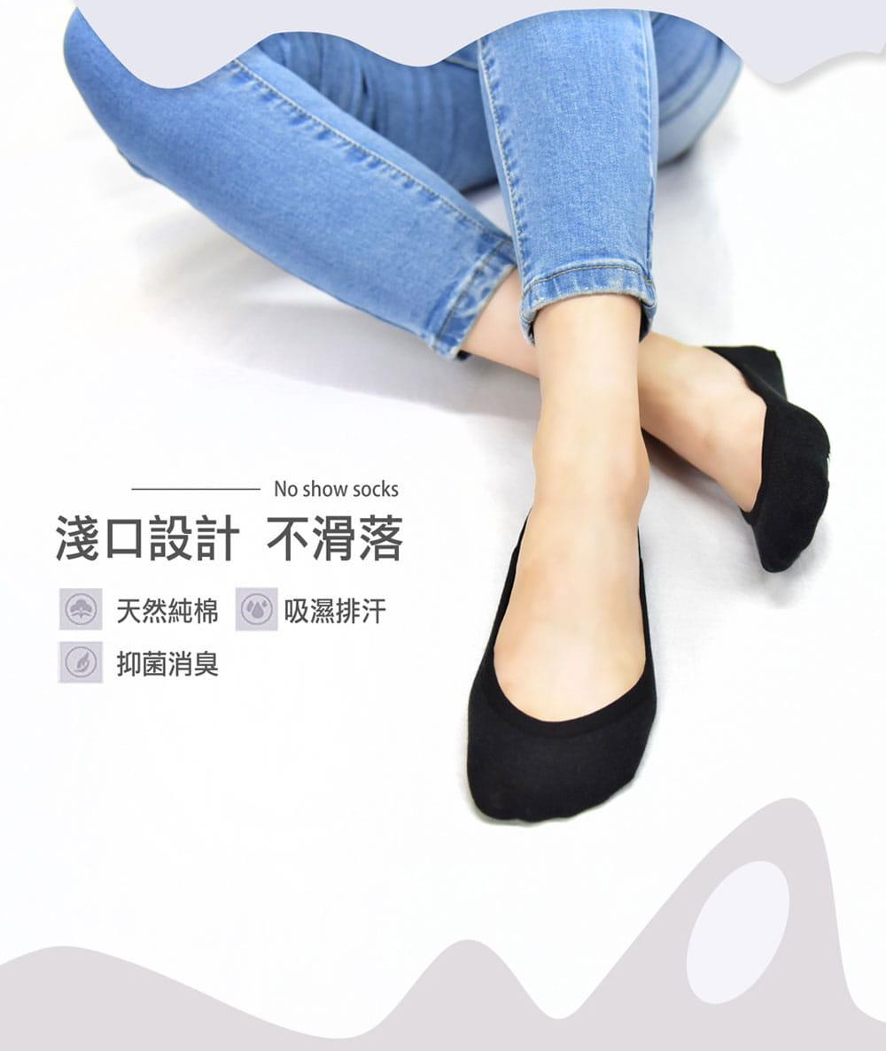 【力美特機能襪】隱形船襪(加固版)(黑) 3