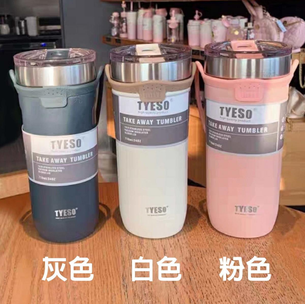 矽膠手提咖啡杯 8