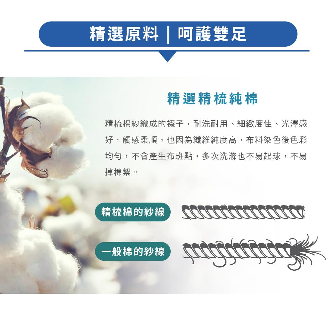 【FAV】足弓X型防護兒童運動襪(無止滑) 9