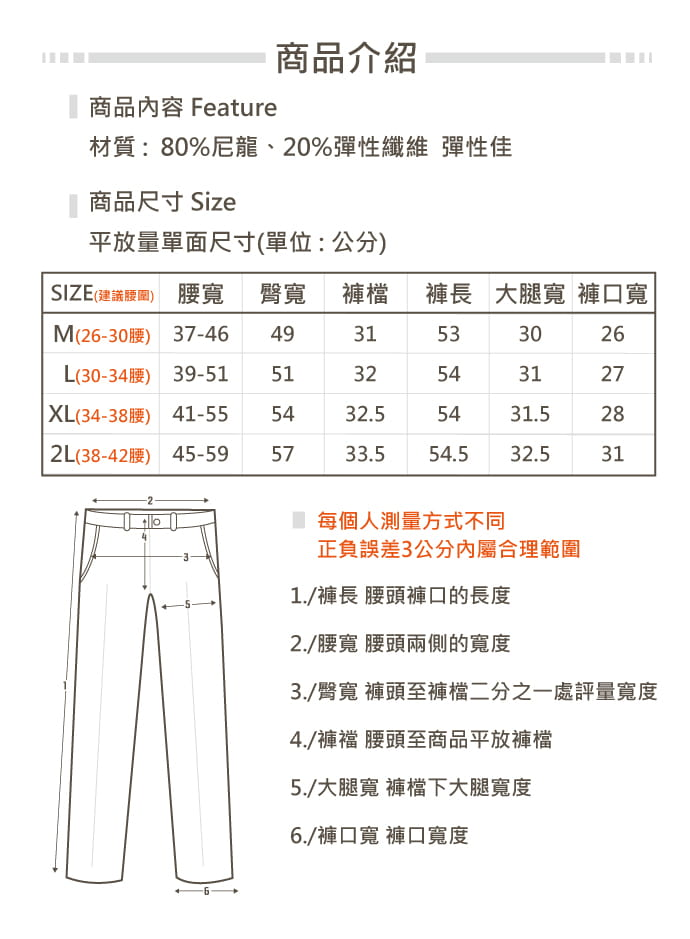 【CS衣舖】冰鋒褲 極冰涼 四面彈力 運動短褲 涼感褲 13