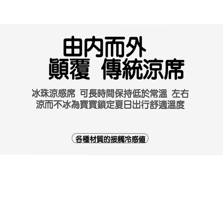 【JAR嚴選】新一代兒童夏季冰涼感坐墊 7