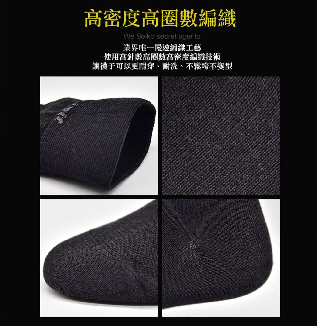 【力美特機能襪】經典紳士襪(米) 6