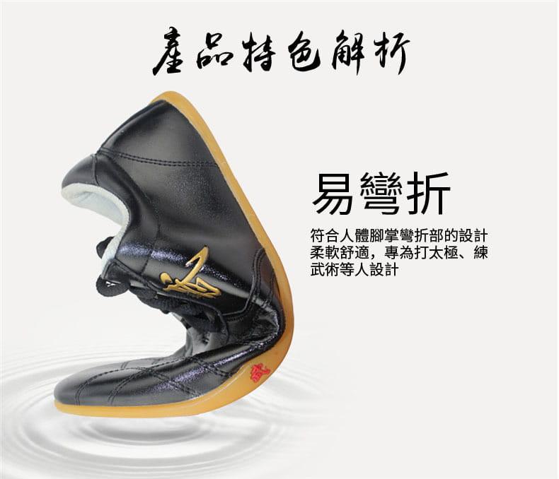武術鞋太極鞋男女牛筋底薄底練功夫鞋 7