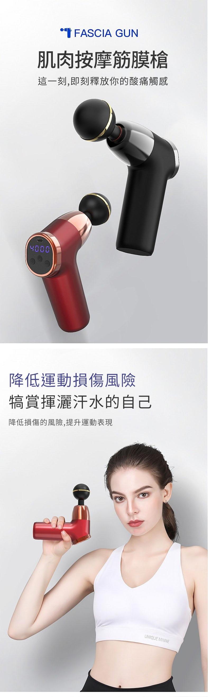 液晶版 20段速 USB電動按摩槍多功能健身肌肉按摩槍mini口袋筋膜槍 12