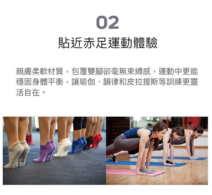 Adidas防滑吸汗瑜珈襪-灰【原廠公司貨保證】 3
