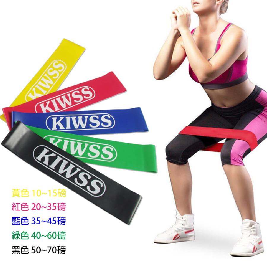 【50磅 黑色 50cm】KIWSS凱沃斯 天然乳膠阻力圈 1