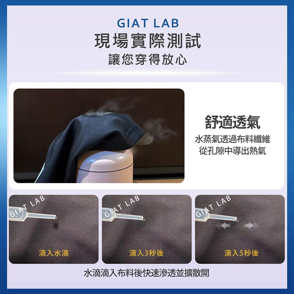 【GIAT】台灣製UV排汗機能壓力褲(芭蕾女伶款) 12