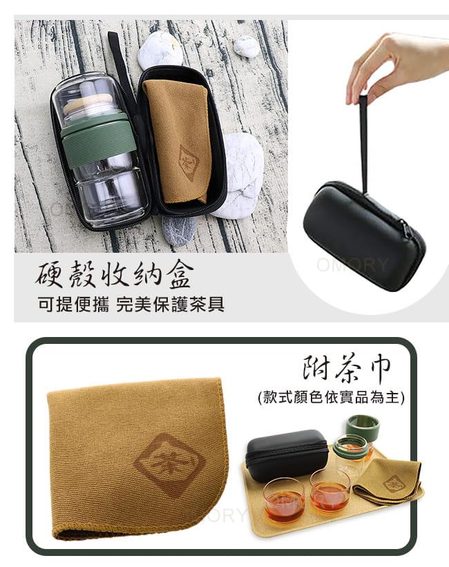 【OMORY】glass旅用茗茶組(1壺2杯)/便攜式泡茶組/功夫茶具組/泡茶組-贈茶葉密封罐/茶巾 6