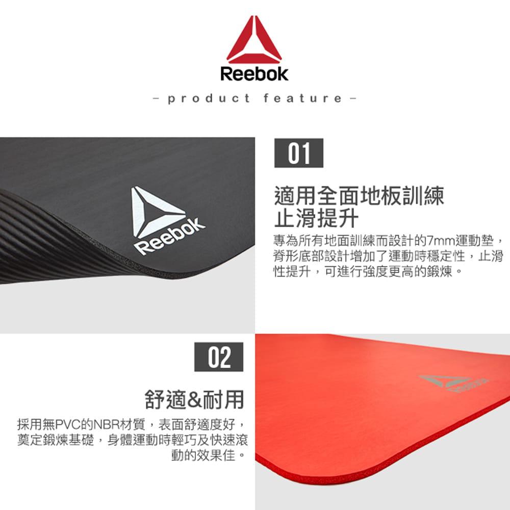 【Reebok】輕量防滑運動墊-7mm(共兩色) 2