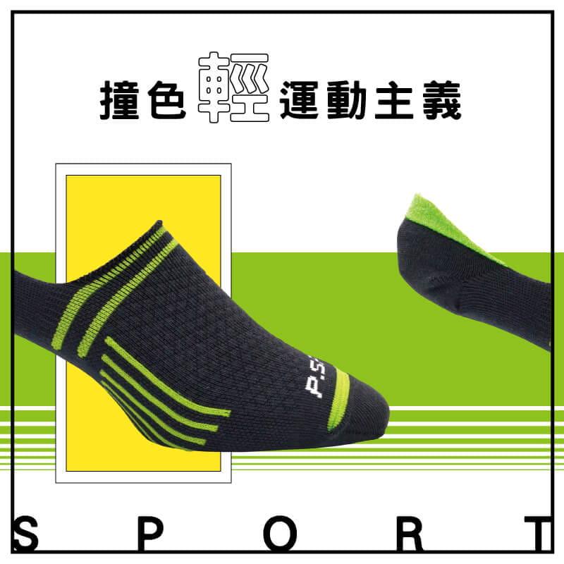 【Peilou】義式對目0束痕輕量足弓隱形襪套(男/女款) 6