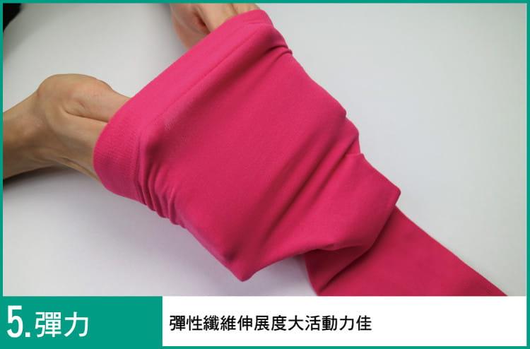 防曬涼感抗UV袖套 6