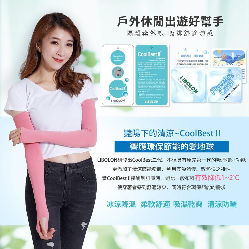 【BeautyFocus】男女適用/涼感UPF50+防曬袖套 7