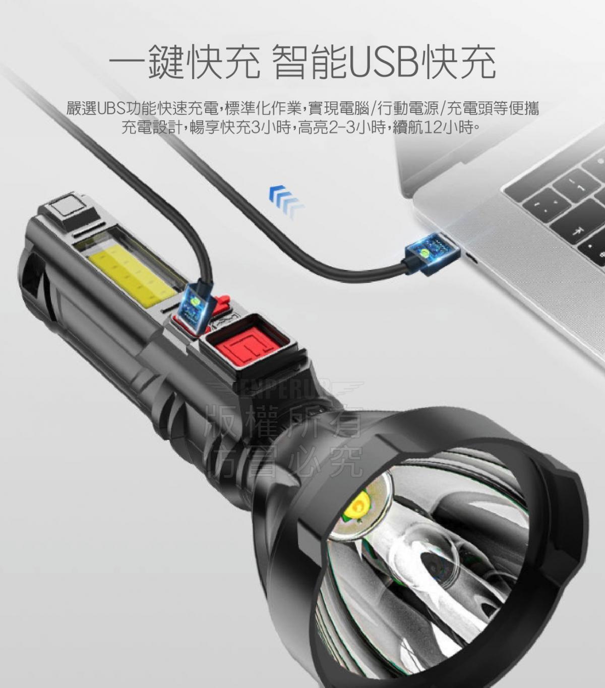 多功能雙光源手電筒 3