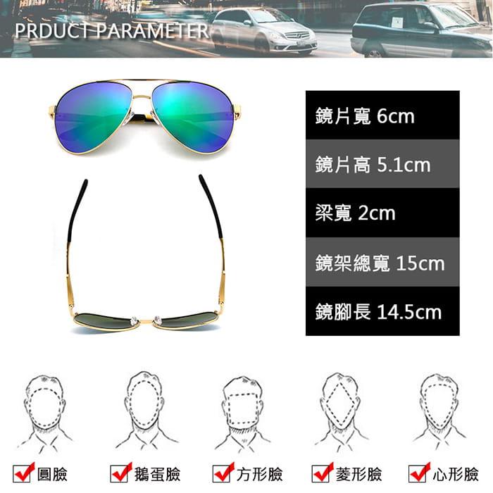 【suns】鋁鎂合金飛行員偏光太陽眼鏡 抗UV (W0201) 10