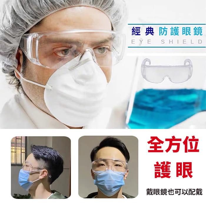 MIT 戶外護目鏡抗UV400 檢驗合格 (可套式) 9