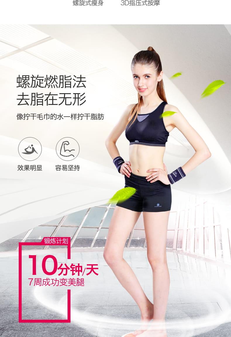 扭腰機瘦腰家用健身器材跳舞器扭腰盤收腹扭扭機 11