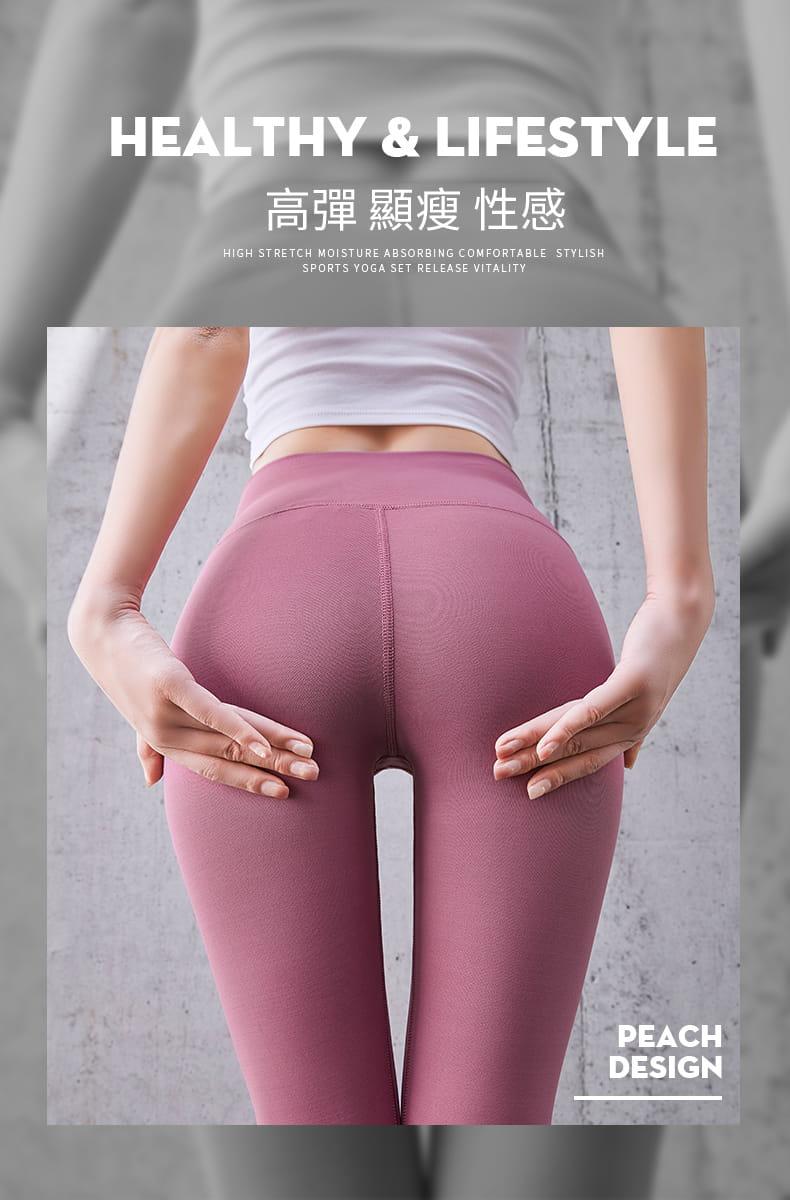 (快速出貨)女瑜伽健身褲 (提臀緊身收腹) 7