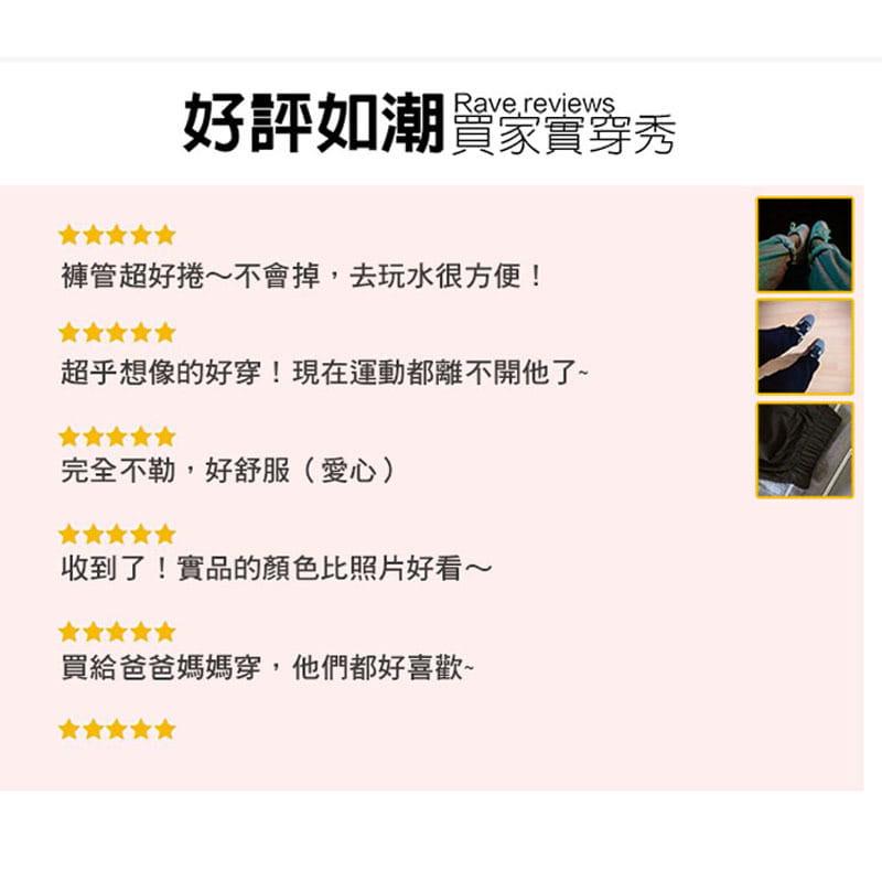 【風澤中孚】大尺碼寬鬆機能運動褲-超大薄款-4色任選 9