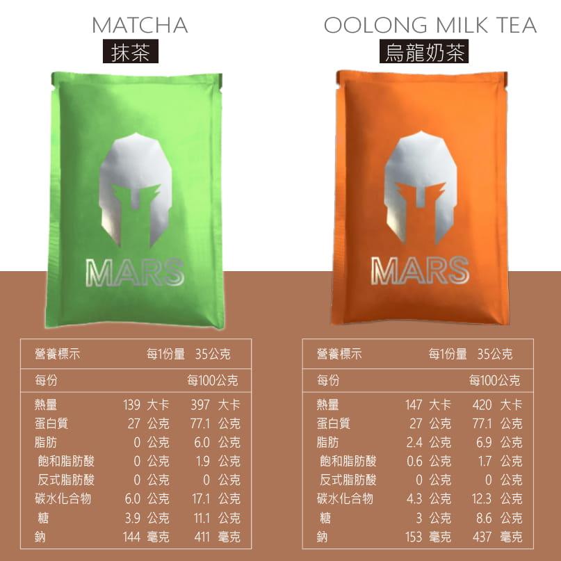 【Mars戰神】MARS戰神 低脂乳清蛋白 彩虹分享包 7