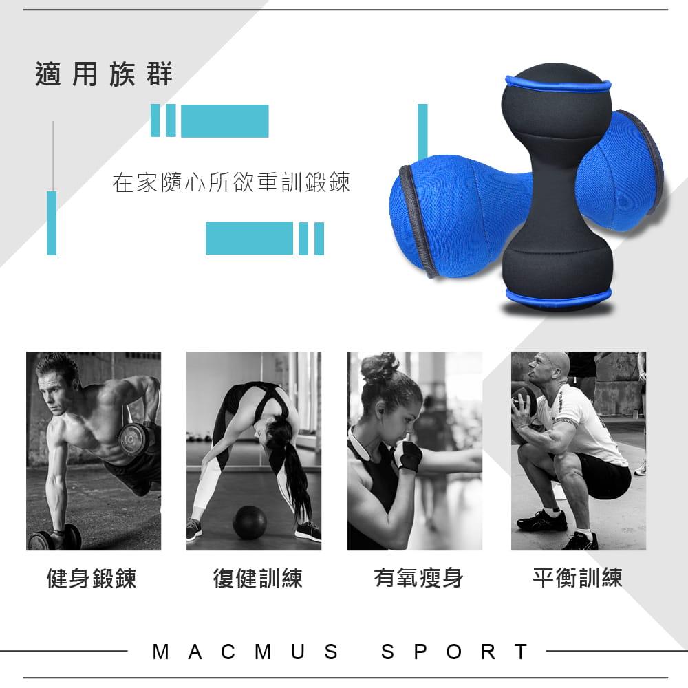 【MACMUS】1公斤 傳統型安全軟式啞鈴|適合居家健身復健 7