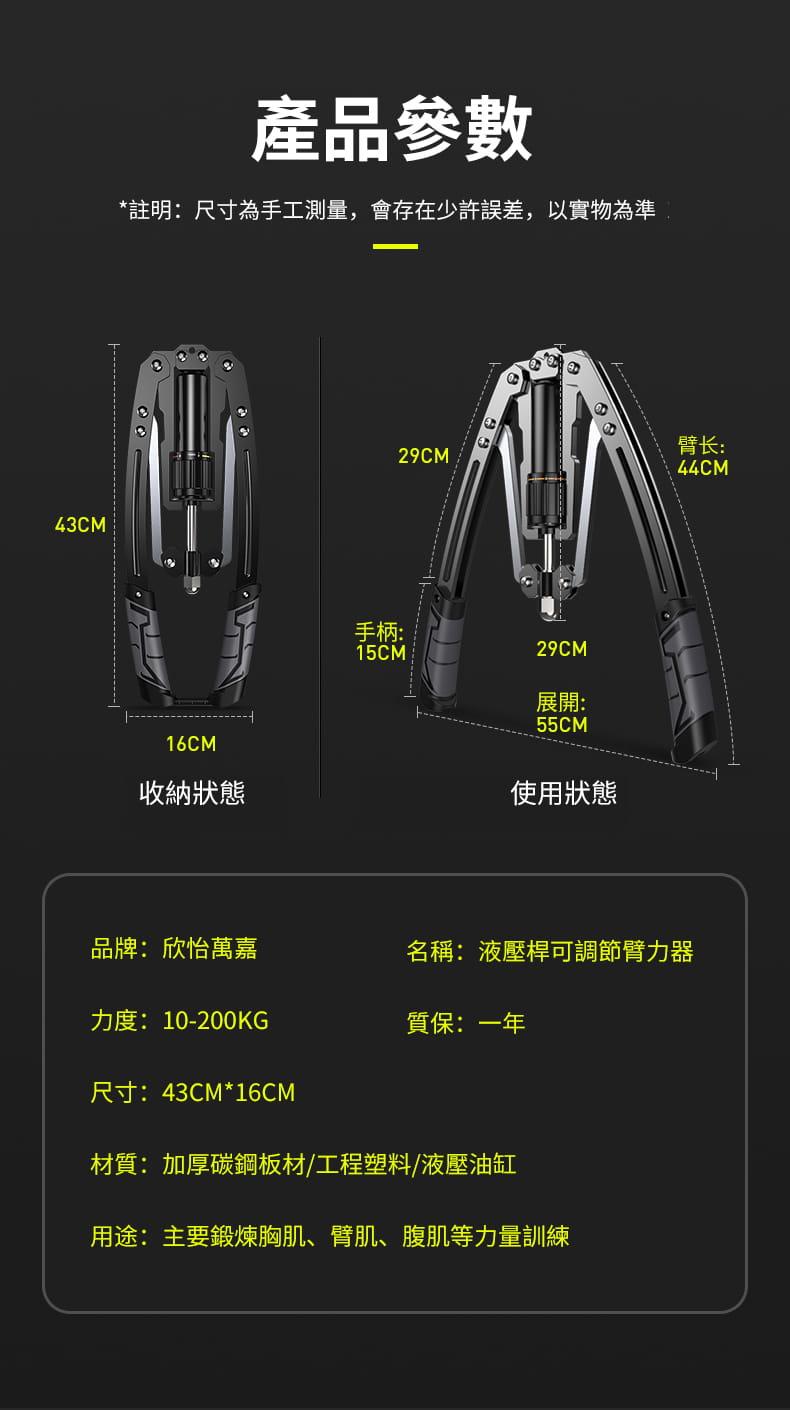 臂力器可調節男士家用訓練健身器材鍛煉胸肌手臂練臂肌臂力棒 13