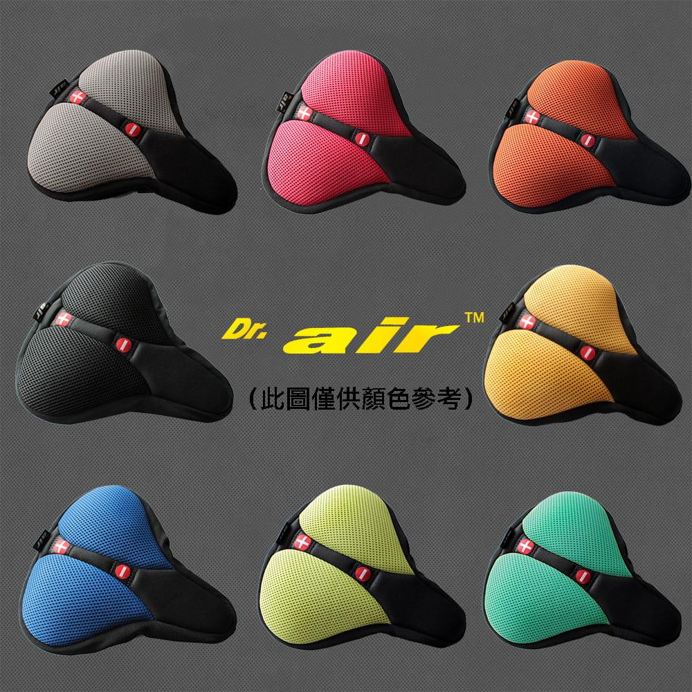 Dr.air 超輕量路跑車氣墊座墊套 4