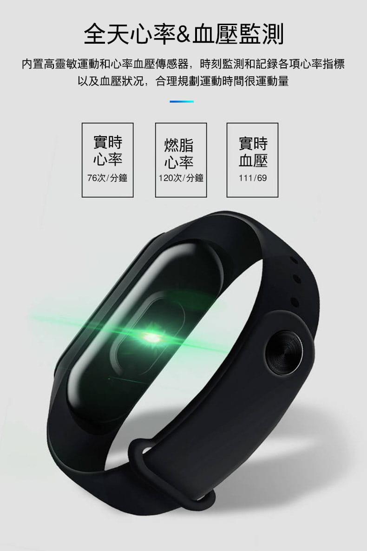 智能手環手表運動計步器男女學生防水電子情侶手環5代多功能適用小米4蘋果oppo華為手機 14