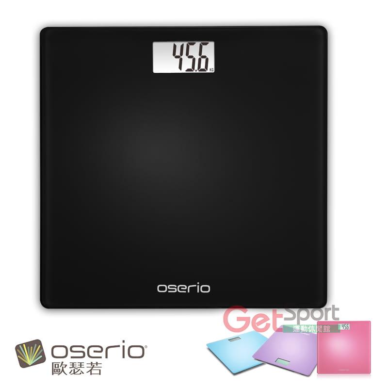 oserio數位體重計BLG-261 0