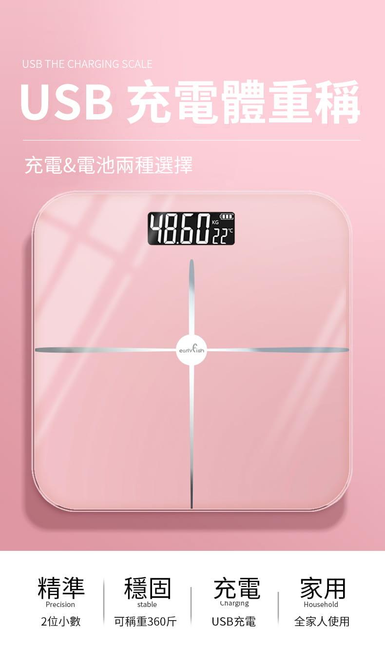 精準電子稱體重秤人體秤健康秤家用高精度女生宿舍稱重 1