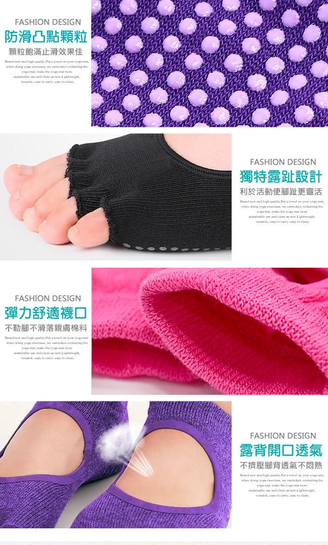 露背露趾瑜珈襪   五指襪分趾襪顆粒防滑襪 8