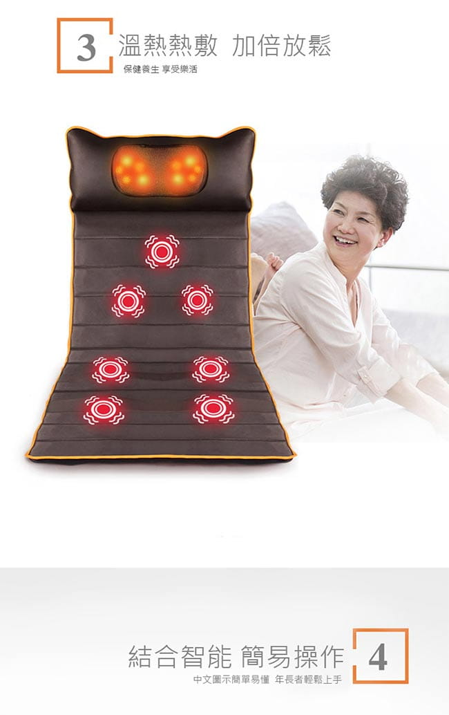 【健身大師】-全功能型放鬆紓壓揉捏按摩兩用床椅墊 8