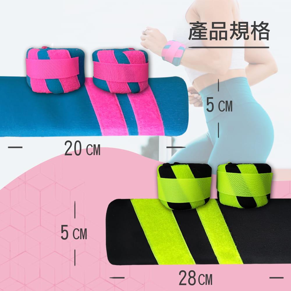 【MACMUS】2公斤果凍運動沙包|超Q軟負重沙袋|單邊1公斤復健沙包|運動、健身、復健沙包 6