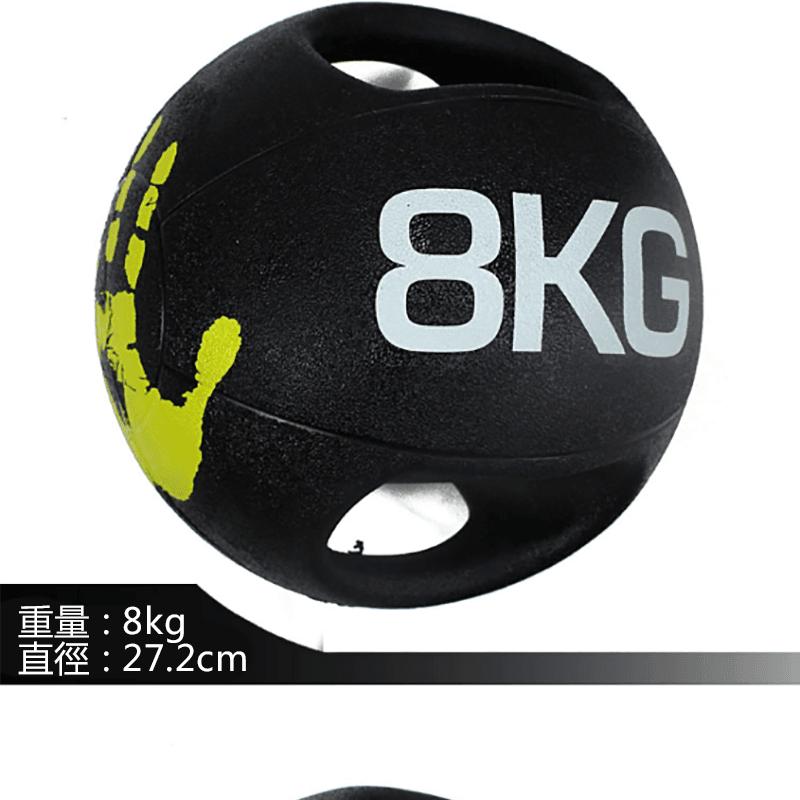 雙耳重力球健身平衡訓練 10