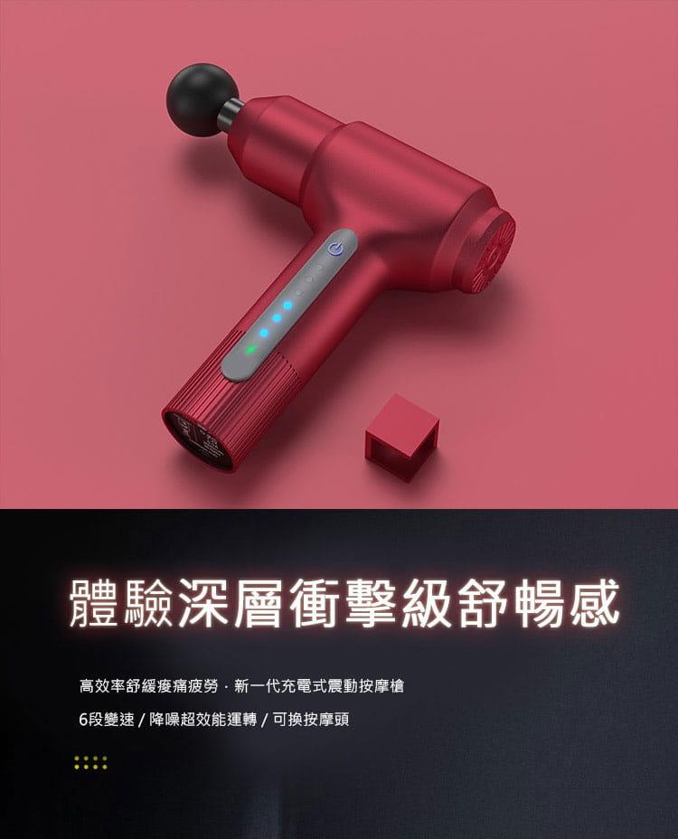 【健身大師】-輕量型USB充電極限筋膜槍(【健身大師】/筋膜槍/按摩槍) 1