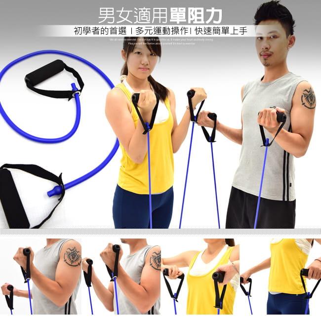 台灣製造!!單管拉力繩(單入)   彈力繩拉力器 2