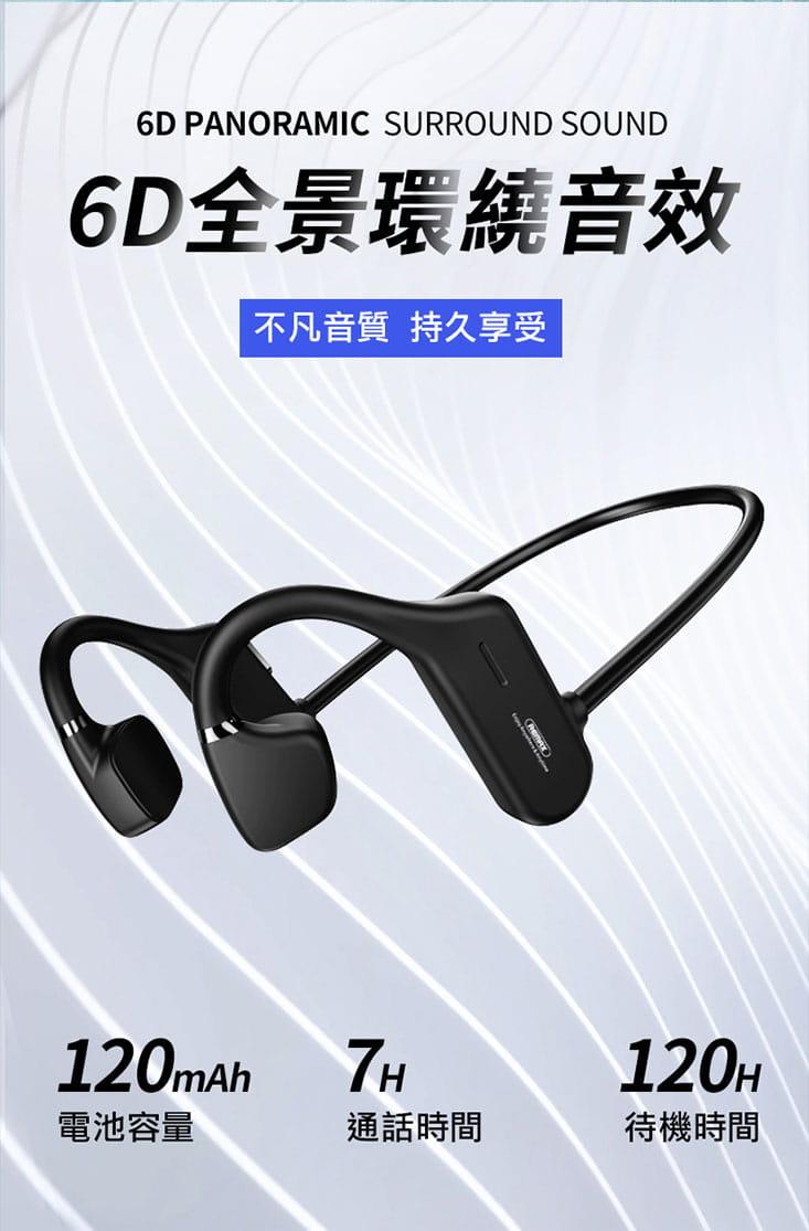 骨傳導藍芽耳機 運動耳機 耳掛式耳機 不入耳耳機 remax 摩比亞 空氣傳導耳機 2