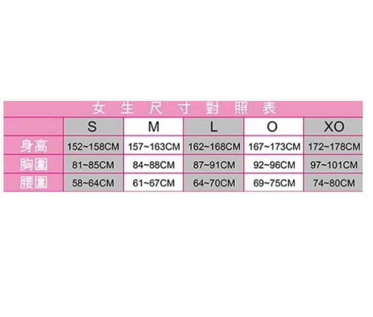 MIZUNO 女路跑 短褲 J2TB570124 藍 5