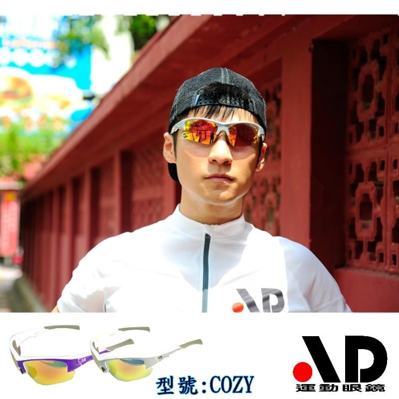 【AD運動眼鏡】AD-COZY高科技多層鍍膜變色鏡片運動太陽眼鏡/白天到夜晚一付搞定/全方位保護眼睛 6