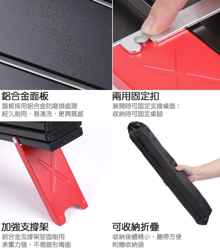 【迷你】新款-鋁合金折疊桌(非傳統型彈力繩)贈收納袋 5