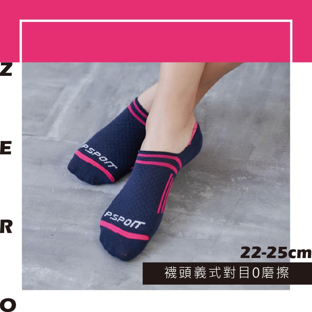 【Peilou】義式對目0束痕輕量足弓隱形襪套(男/女款) 8