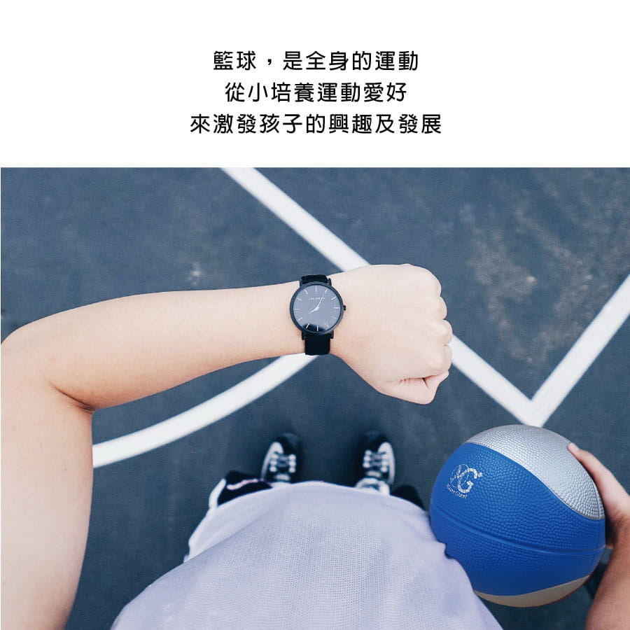 【Macro Giant】MIT彩色15公分運動籃球 1